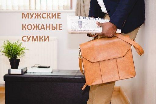 59e52a282 Интернет магазин итальянских кожаных сумок и аксессуаров - Saffiano